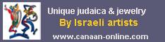 Israeli Gifts